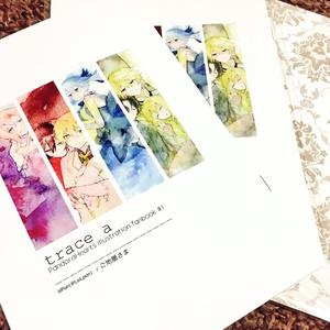 PandoraHeartsイラスト本「trace a 」