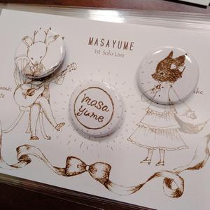 マサユメ缶バッジ3個&ポストカードセット
