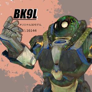 【オリジナル3Dモデル】BK9L-ビーク9エル-