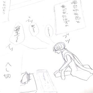 ゆゆしき原画集。№2