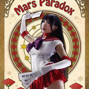 Mars Paradox