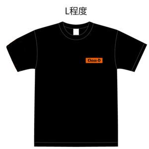 Dクラス職員Tシャツ ブラック