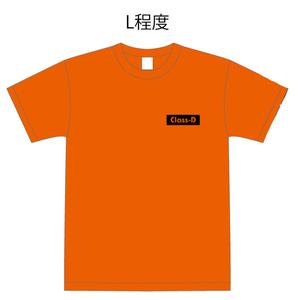 Dクラスオリエンテーションin大阪 Dクラス職員オレンジTシャツ付きチケット