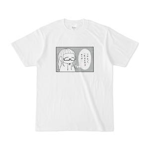 ちょっとした4こまTシャツ(これきっと、一生言われるやつだ…)