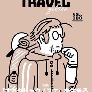 Travel golden vol.100