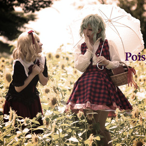 Poison Docka