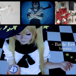 Battle Eve