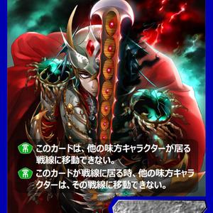 【¥0】【CONFLICT of SAVIORS】スターターデッキ Vol.2 YUKITO