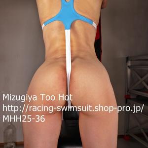 MHH25-26超ハイレグレーシングスーツMサイズホワイトターコイズ