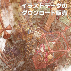 RELICERS <メインビジュアル、高解像度・原寸データ>