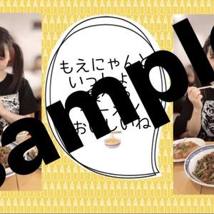 🍜拉麺賛歌🍜