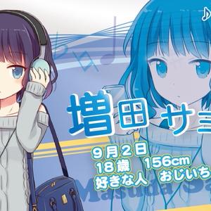 【予約済の方はこちら】Cardol♪ キャラクターソング_増田サミダレ
