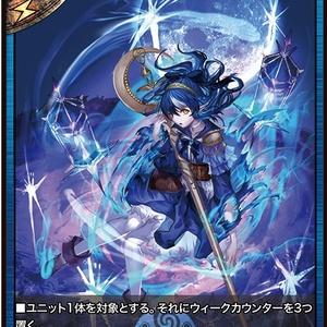 VISION1 幻色の魔法と3人の剣士 ブルーカルマ