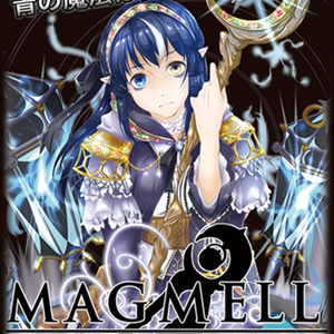 MAGMELL STARTSET 青