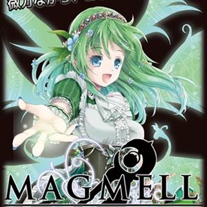 MAGMELL STARTSET 緑