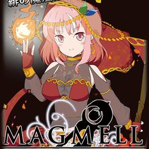 MAGMELL STARTSET 赤