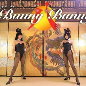 Bunny*Bunny8(バニーガール)