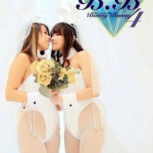 Bunny*Bunny4 (バニーガール)