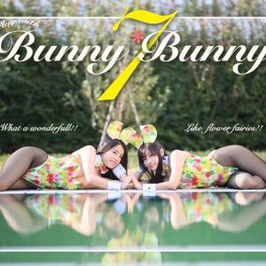 Bunny*Bunny7(バニーガール)