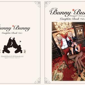 Bunny*Bunny Complete Book vol.1(バニーガール)