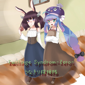Zwilling Syndrom -Zero-