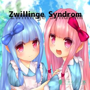 Zwillinge Syndrom