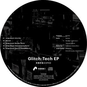 Glitch-Tech EP