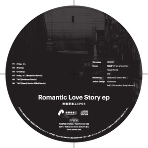Romantic Love Story ep