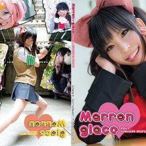 Marron glace(紙媒体+ROMセット)(モデル:甘栗いるふ)