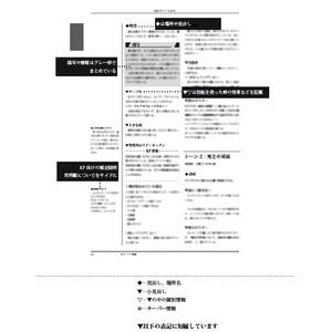 CoCシナリオ集「Master Code」【部分中文版追加】