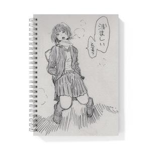 ずいノート