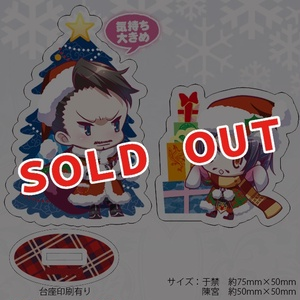 クリア☆POP (クリスマス)
