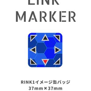 RINK1イメージ缶バッジ
