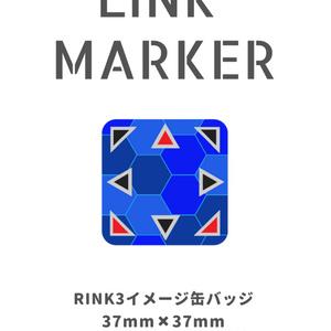 RINK3イメージ缶バッジ