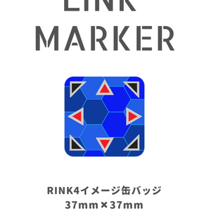 RINK4イメージ缶バッジ①