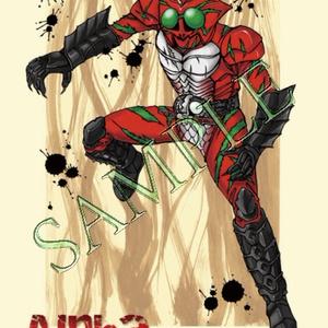 【ざ】仮面ライダーアマゾンズ「フルカラークリアファイル」