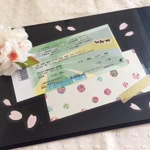 チケットアルバム+過去セット