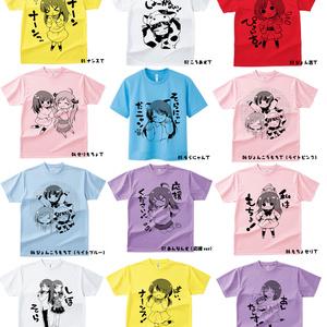 夏の同人Tシャツ