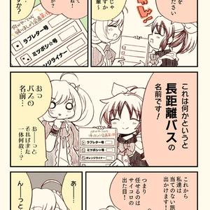 デレマス/ミリマス本