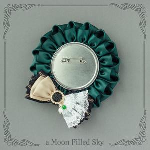 a Moon Filled Sky / グリーンティー×シャンパン