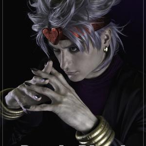 Purple Blood