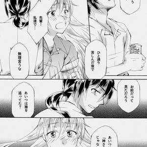 黒がくる・続01 山百合、あかく(匿名配送)