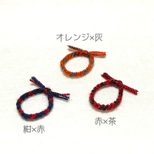 【オビツ11】ミサンガ