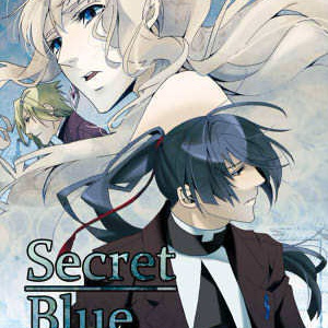 Secret Blue 電子版のみ