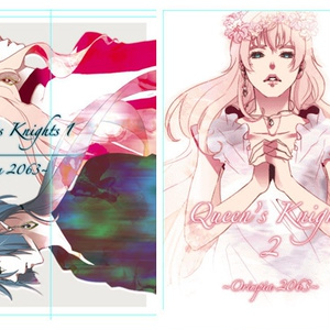 Queen's Knights ~Olympia2063~ 電子版