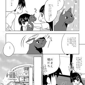 【FW】りびんぐ☆つがる