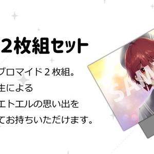 アイショタ idol show time ブロマイドセット