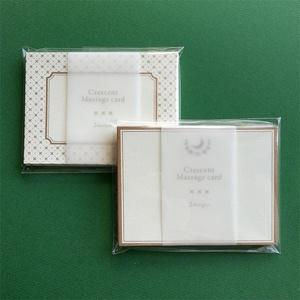 crescent ゴールドメッセージカード