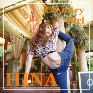 軟体 Country Girl