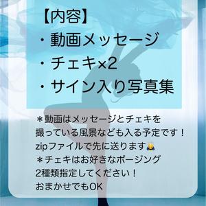 【ひな1st Live】フルコンプリートセット
